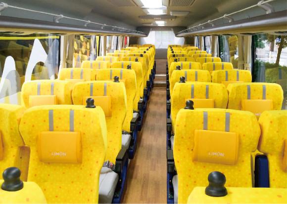 Limon Bus 002便【4列ワイドシート・トイレ付】全席WiFi&USB付!