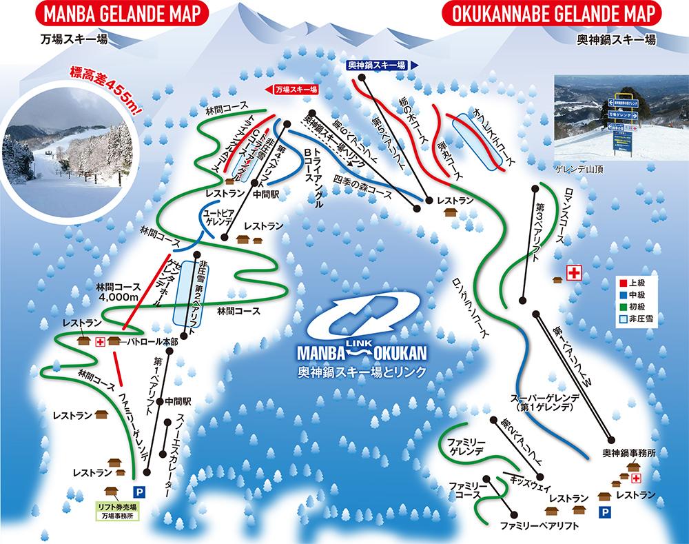 かん なべ スキー 場 アップ